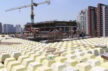 Urbanity, São Paulo, Brasil